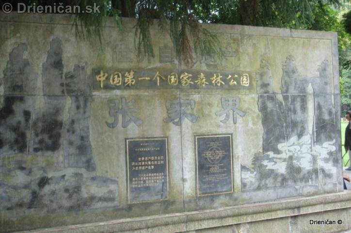 Guilin Zhangjiajie_18
