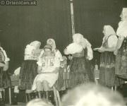 Cepčenie nevesty, Drienica