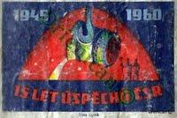 1945-1960,-15 Let Úspěchú ČSR.