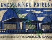 Remeselnícke Potreby,zabezpečuje MTZ socialistickému sektoru.