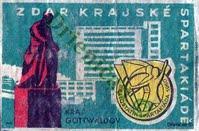 2 Celostátní Spartakiáda 1960,Zdar krajské Spartakiádě,kraj Gottwaldov.
