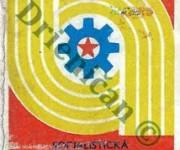 Socialistická Ekonomická Integrácia Záruka Dynamického Rozvoja Socialistického Poľnohospodárstva.