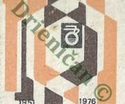 1951-1976, 25 Rokov,Slovenské Energetické Strojárne,S.M.Kirova, národný podnik Tlmače.