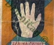 Omnipur-záruka čistoty,Tatrachema, -Ľudové družstvo Trnava.