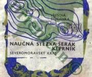Náučná stezka-,Šerák-Keprník-Vřesová Studánka-Červenohorské sedlo, Severomoravský kraj.