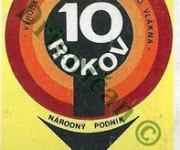 Skloplast Trnava Národný Podnik,Výroba a spracovanie skleneného vlákna 10 Rokov,1967-1977.