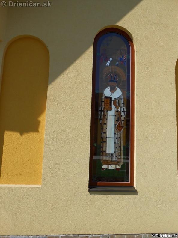 Bazilika Zosnutia presvatej Bohorodicky, Lutina_13
