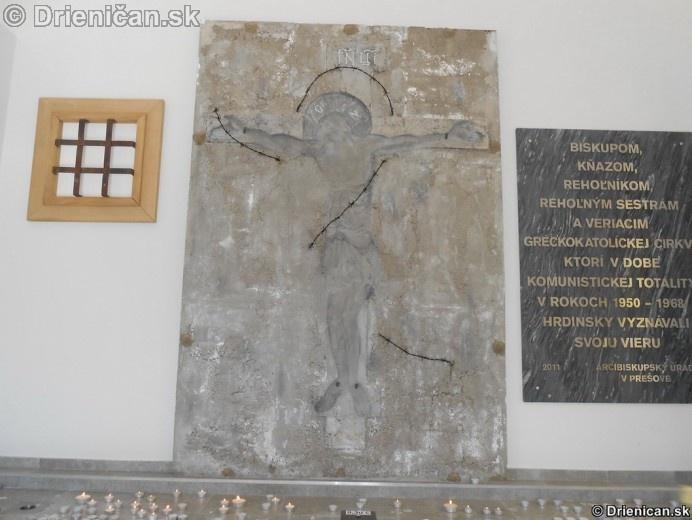 Bazilika Zosnutia presvatej Bohorodicky, Lutina_46