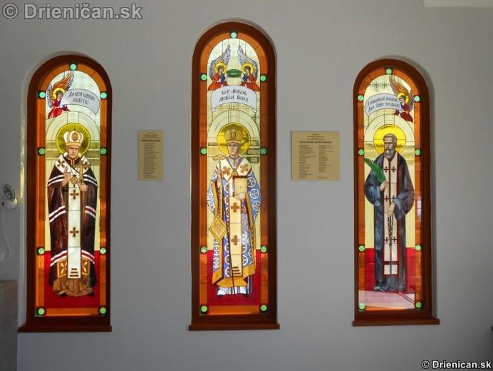 Bazilika Zosnutia presvatej Bohorodicky, Lutina_49