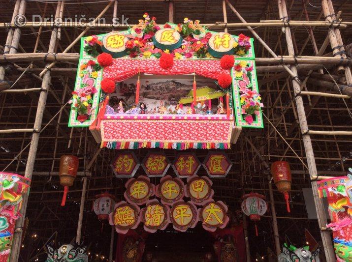 Hong Kong Ha Tsuen San Wai Yuen Long_04